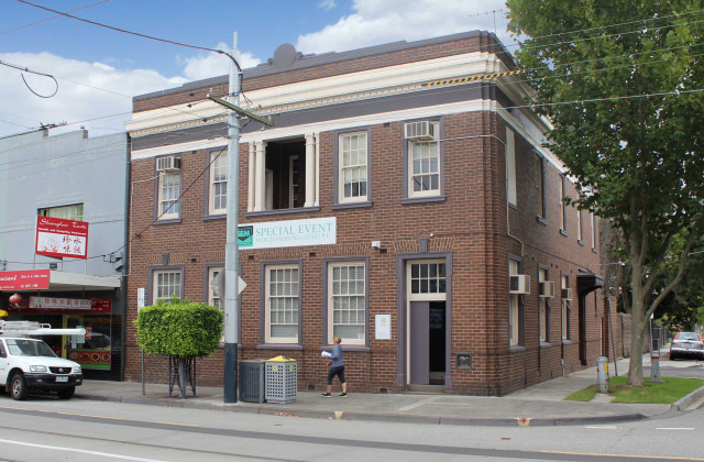Ground Flr/302-306 Waverley Road, MALVERN EAST VIC, 3145