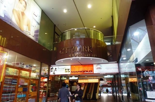 Shop G1B/683 George Street, SYDNEY NSW, 2000
