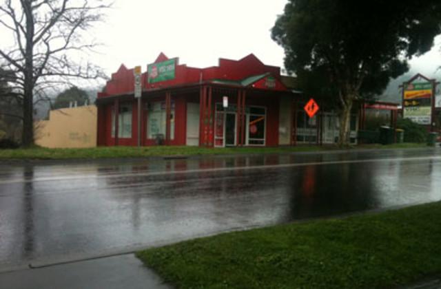 Shop 2 / 1527 Burwood Highway, TECOMA VIC, 3160