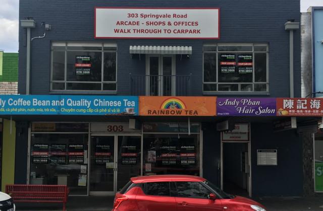 Suite 11/303 Springvale Road, SPRINGVALE VIC, 3171