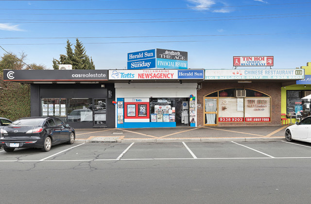 Shops 1-3/191 Melrose Drive, TULLAMARINE VIC, 3043