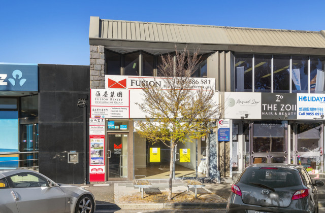 536 Whitehorse Road, MITCHAM VIC, 3132