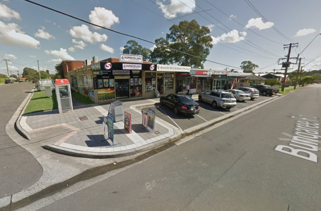 Shop Bungaree Road, TOONGABBIE NSW, 2146