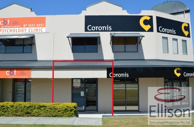 Shop 2A/2 Fortune Street, COOMERA QLD, 4209